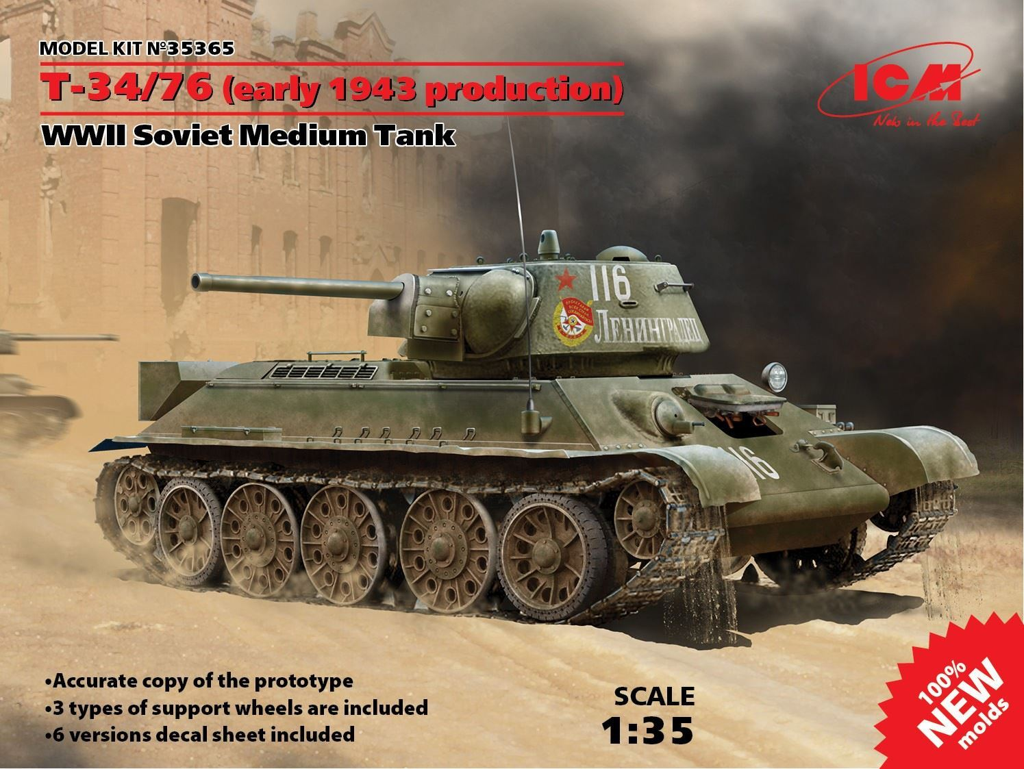 1/35 T-34/76 (early 1943 productions), WWII Soviet Medium Tank (100% new molds) - Imagen 6